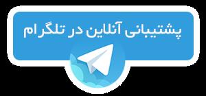 اینستاگرام شرکت طیوران صنعت سید